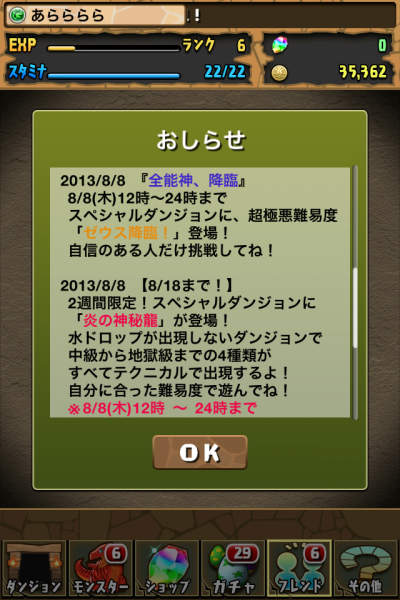 IMG_0819.png