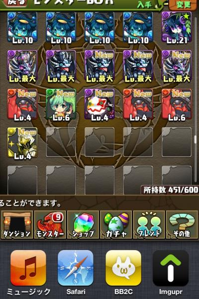 JA5q7dX.jpg
