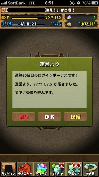 KGMXxOO_201310251007314b1.jpg