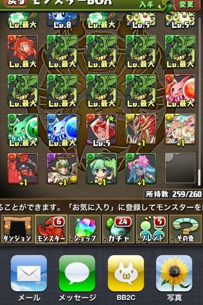 NJgf7QX_20130802151515b50.jpg