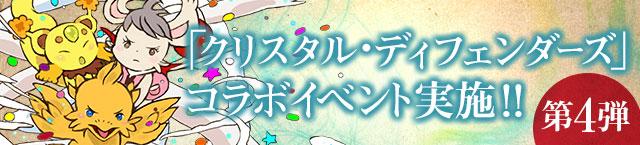 ffcd4_2.jpg