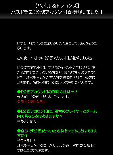 pad108_20131101214359139.jpg