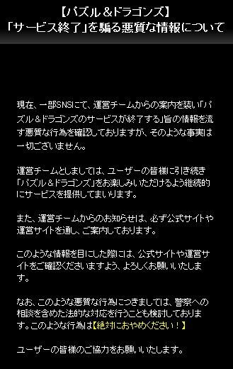 pad2_20130531192209.jpg