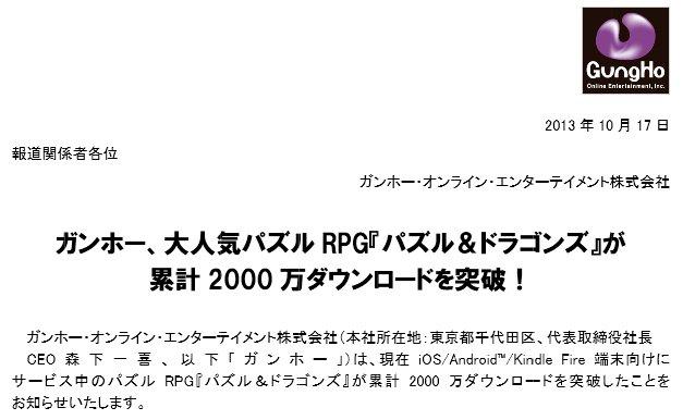 pad93_20131017182541256.jpg