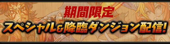 sp_1000m_20130530151402.jpg