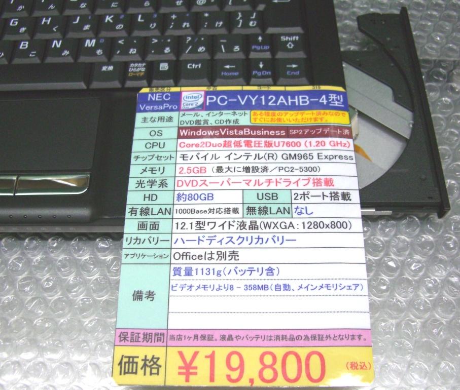 2013042002.jpg