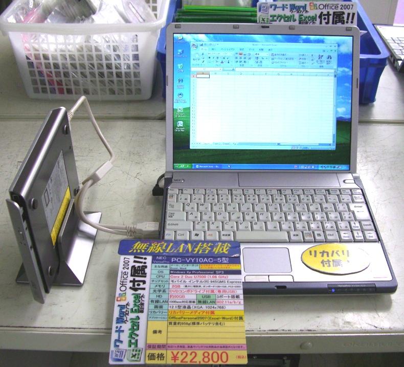 office2007 メディア