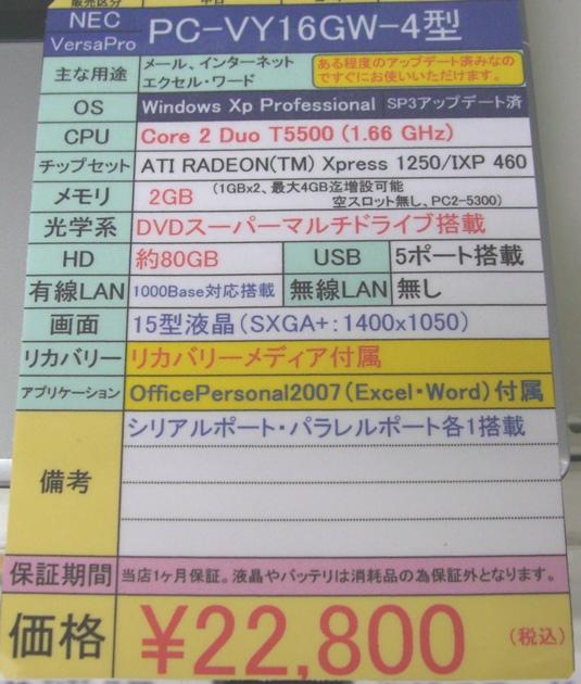 2013052103.jpg