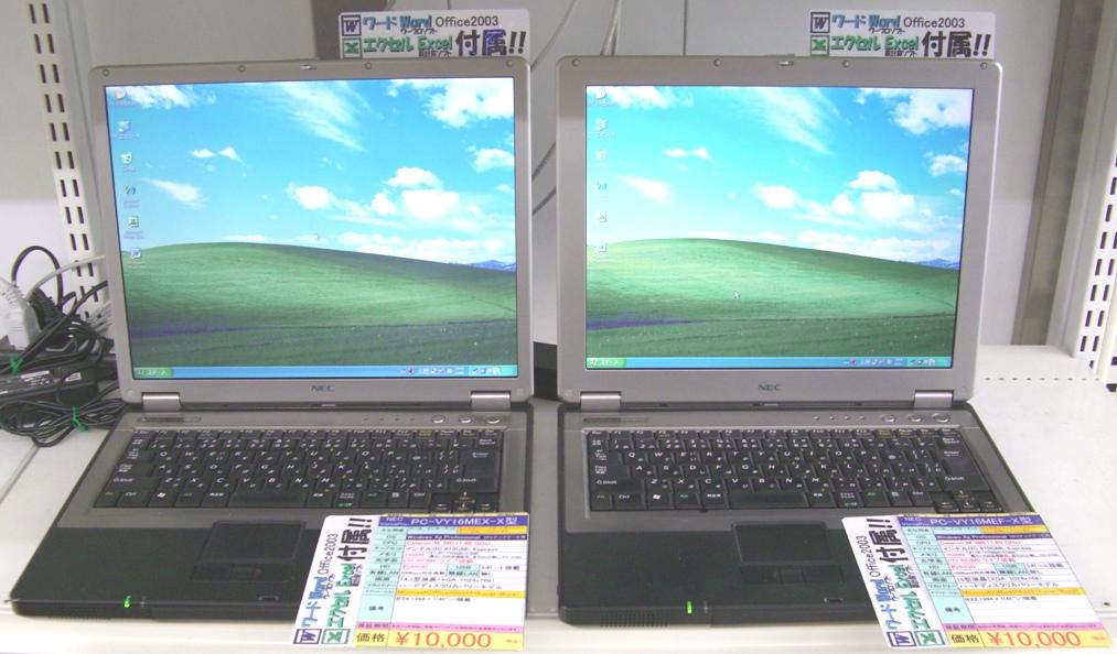 2013052601.jpg