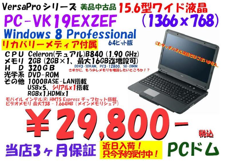 2013060602.jpg