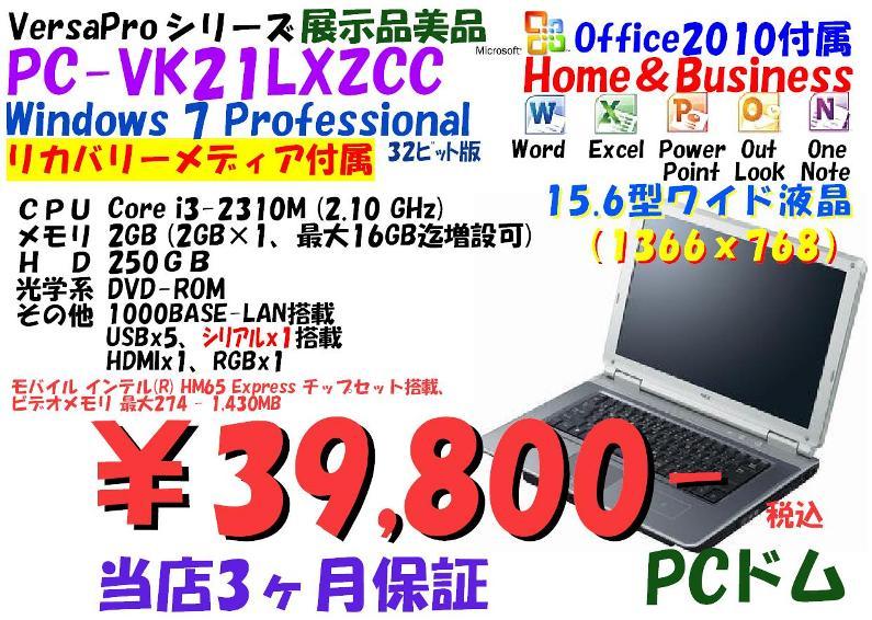 2013061101.jpg