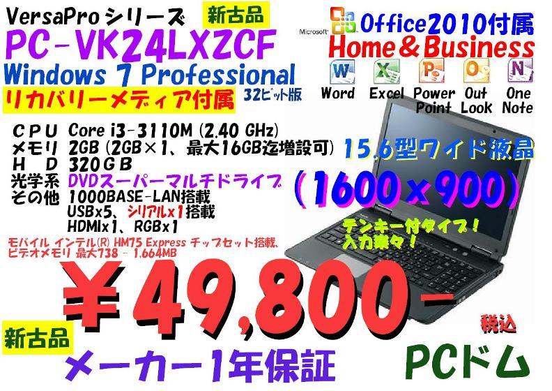 2013061901.jpg