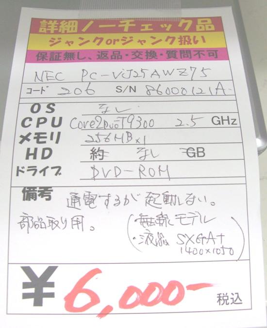 2013070404.jpg