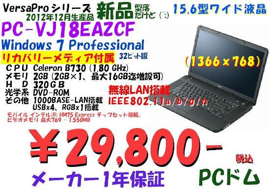 2013070501.jpg