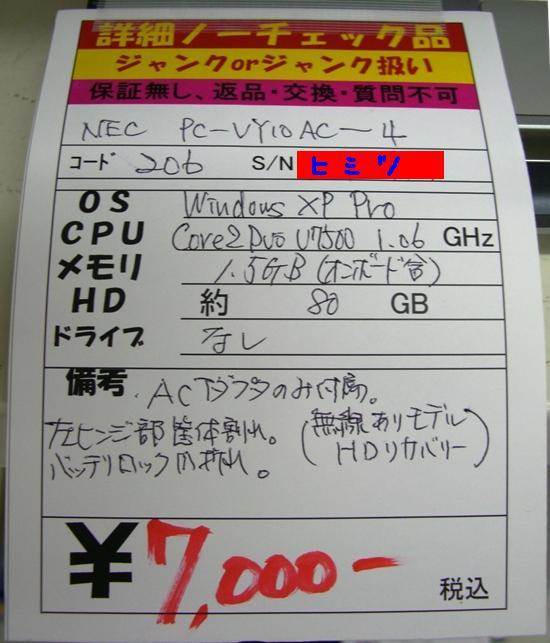2013080202.jpg