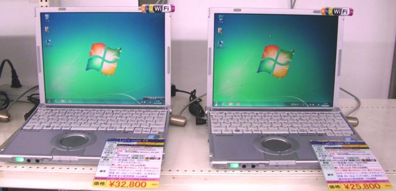 2013102001.jpg