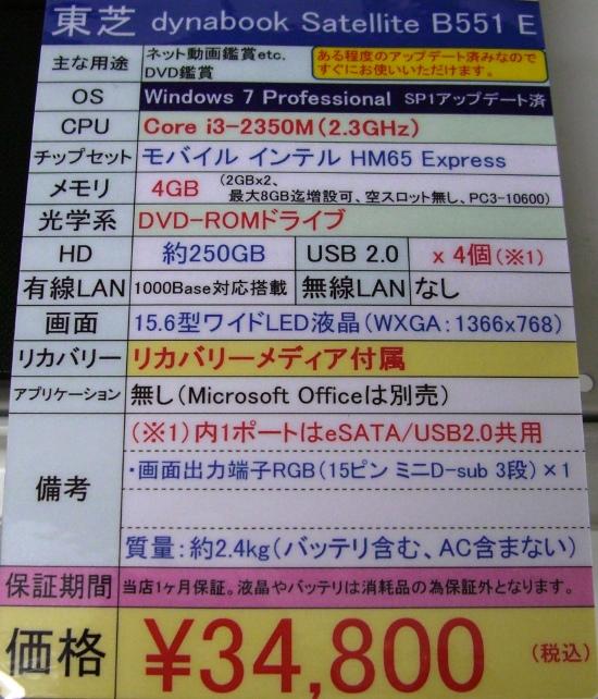 2013103102.jpg