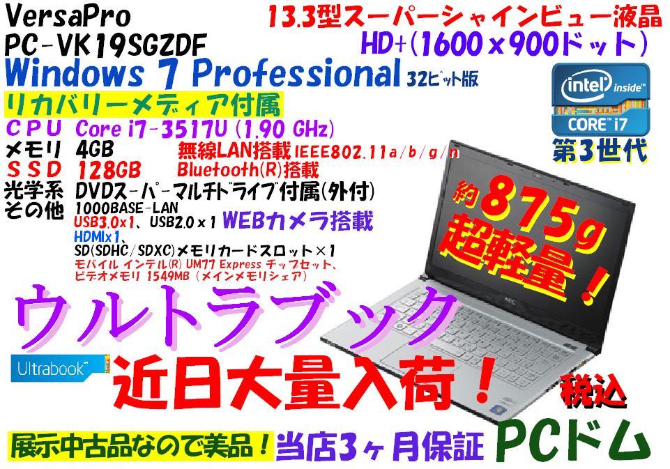 2014100801.jpg