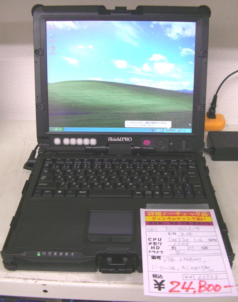 CIMG0006.jpg
