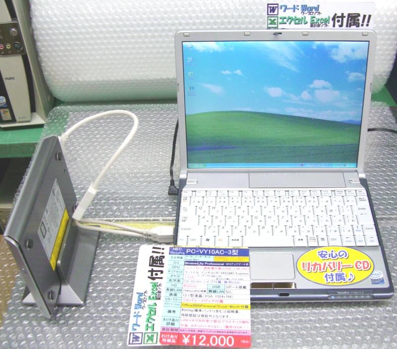 CIMG0021.jpg
