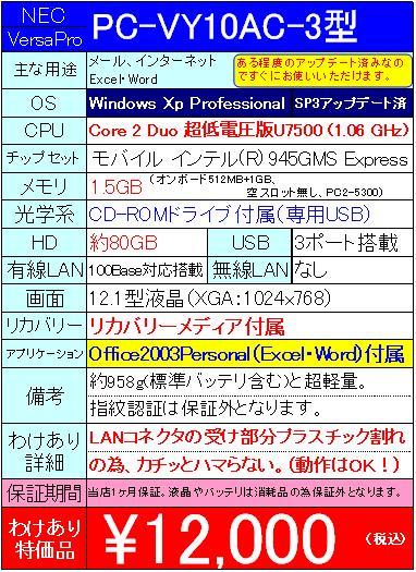 CIMG002102.jpg
