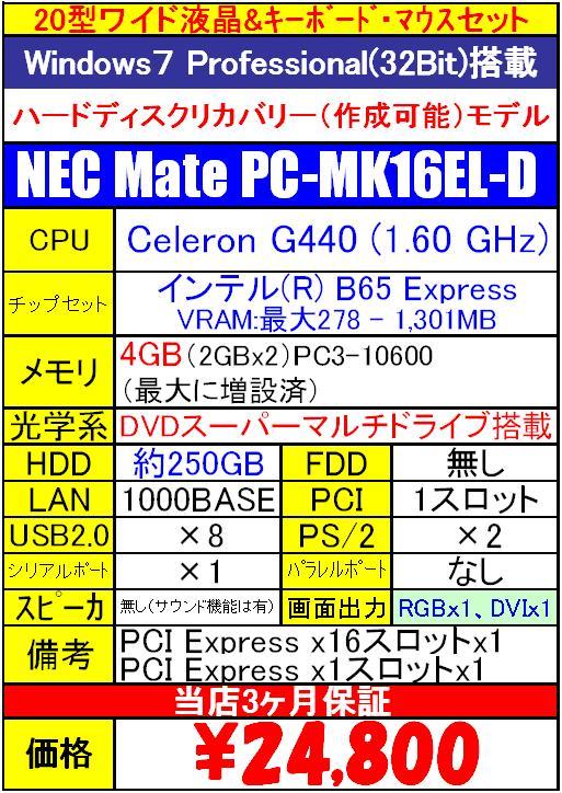 IMGP035302.jpg
