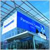 <パナソニックセンター東京> 最新のPanasonic商品やコア技術、当社の環境やUDの取組みをご紹介。リスーピアやスマートハウスもご体験頂けます。