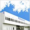 <パナソニックエコテクノロジーセンター(PETEC)> 家電製品からもう一度資源を取り出す。そして、リサイクルしやすい製品づくりのアイデアを生み出す。パナソニックエコテクノロジーセンター(PETEC)は、リサイクルのための「実証実験工場」です。