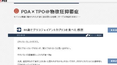 2013-09-30_202349.jpg