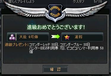 2013-06-02 01-45-04