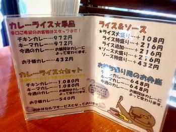 IMG_4144_Fotorくまかぼ3