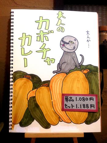 IMG_4146_Fotorくまかぼ5