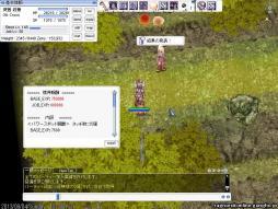screenFrigg [Lok+Sur] 051