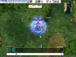 screenFrigg [Lok+Sur] 086