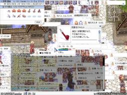 screenFrigg [Lok+Sur] 090