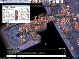 screenFrigg [Lok+Sur] 098