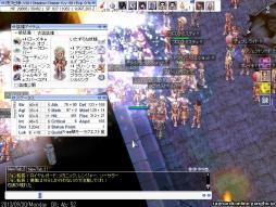 screen古代遺跡探険隊008