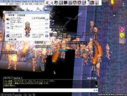 screen古代遺跡探険隊021