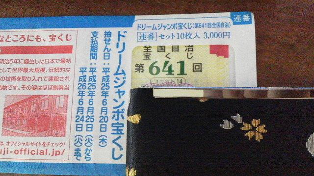 2013053115330000.jpg