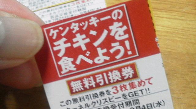 2013081010070001.jpg