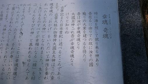 2013_1011_115747-P1010146a.jpg