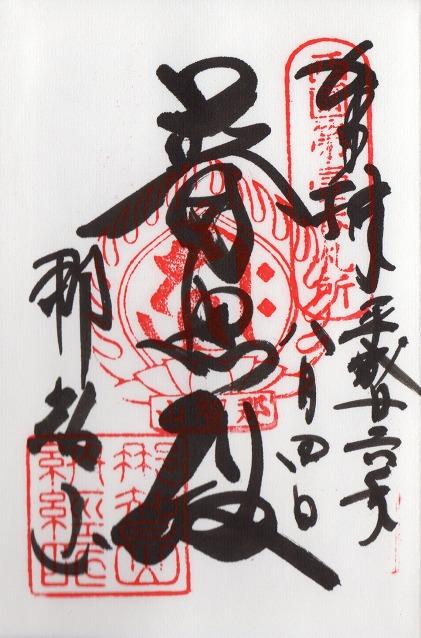 青岸渡寺(和歌山県)