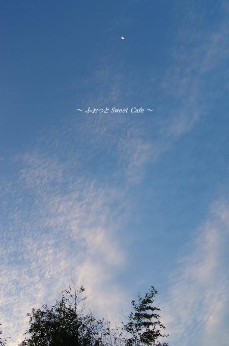 早朝の雲と月