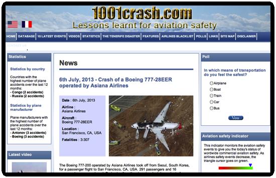 アシアナ機の事故