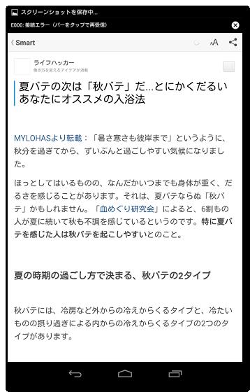 DropShadow ~ 記事