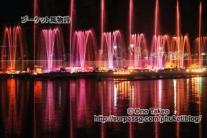 この記事「プーケット 夜のサパンヒン公園」の写真 (344-435)