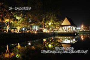 この記事「プーケット 夜のサパンヒン公園」の写真 (363-343)