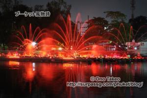 この記事「プーケット 夜のサパンヒン公園」の写真 (363-354)