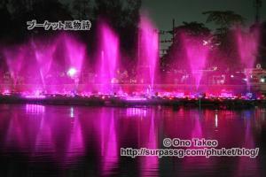 この記事「プーケット 夜のサパンヒン公園」の写真 (363-377)