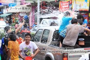 この記事「タイ・プーケット水掛け祭り2013」の写真 (370-006)